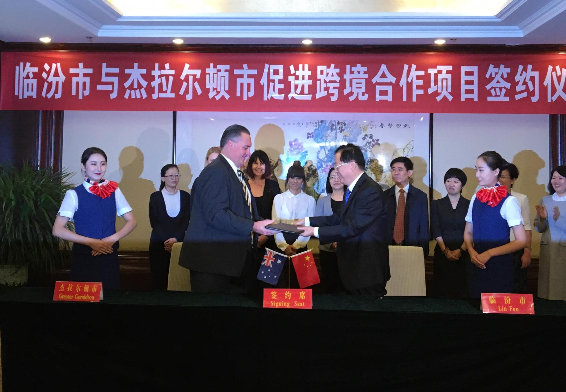 City makes historic partnership with China